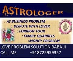 online love problem solution baba ji in ajmer +919878192648 +918725959357