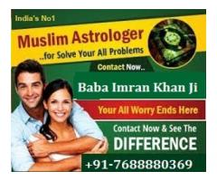 91-7688880369 short wazifa to get your love back by Spells solution baba ji
