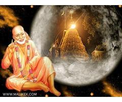 most love vashikaran mantra call now 91-8875290609